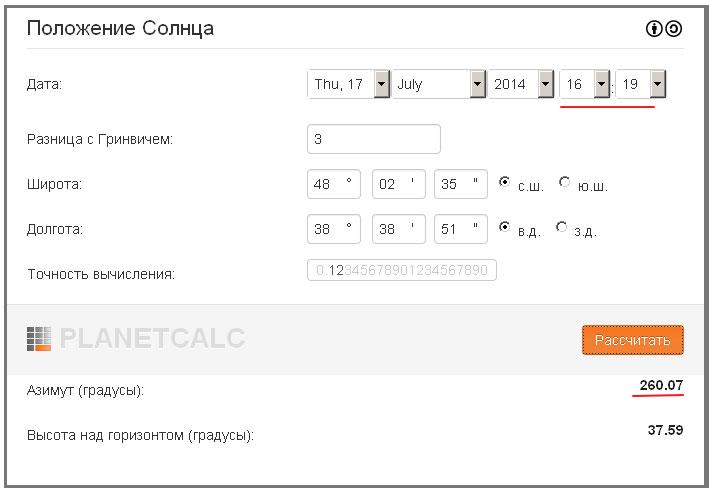 http://se.uploads.ru/0BuWs.jpg