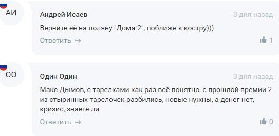 http://se.uploads.ru/0Lspv.jpg