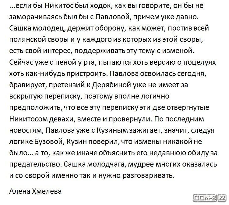 http://se.uploads.ru/0TwCa.jpg