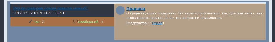http://se.uploads.ru/0WxLT.jpg