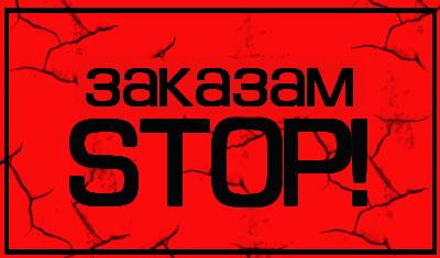 http://se.uploads.ru/0hFKn.jpg