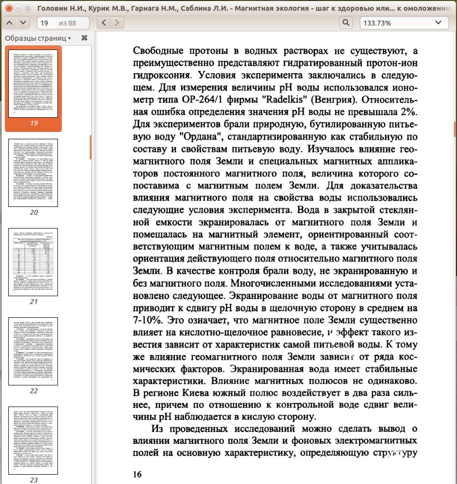 http://se.uploads.ru/0iEXg.png