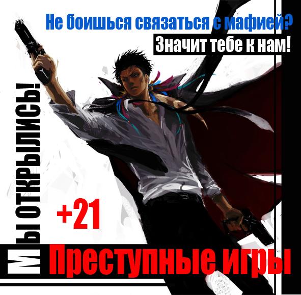 http://se.uploads.ru/0iS4z.jpg