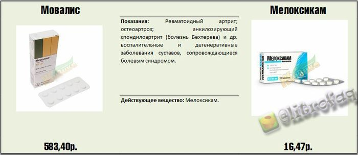 http://se.uploads.ru/0wHeF.jpg