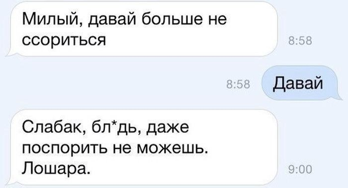 http://se.uploads.ru/135t7.jpg