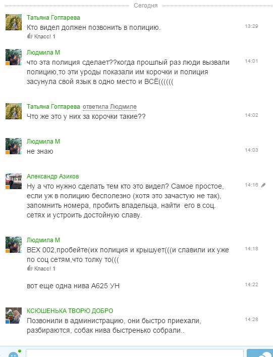 http://se.uploads.ru/14vLj.png