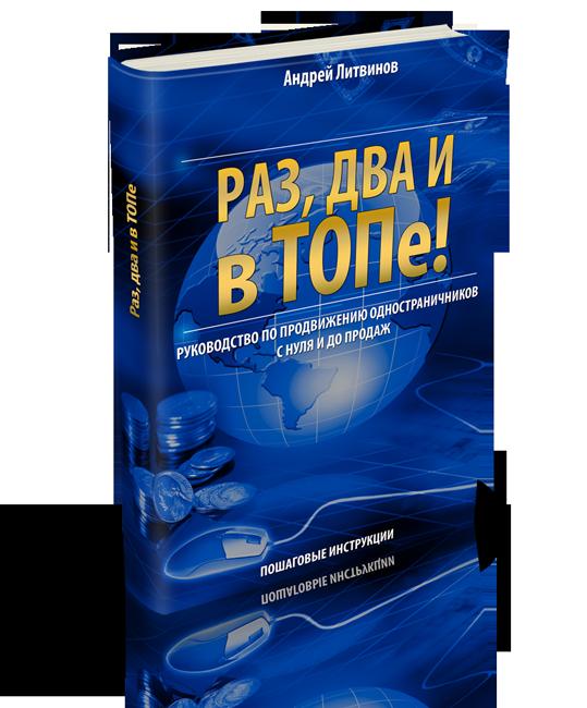 http://se.uploads.ru/15ufq.png