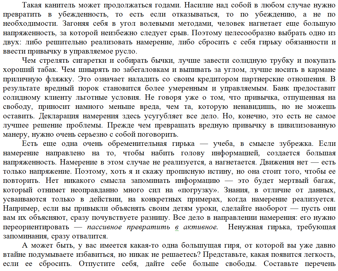 http://se.uploads.ru/16SPn.png