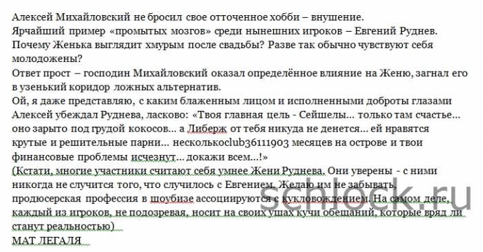 http://se.uploads.ru/1CqY7.jpg