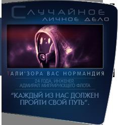 http://se.uploads.ru/1gR8u.png