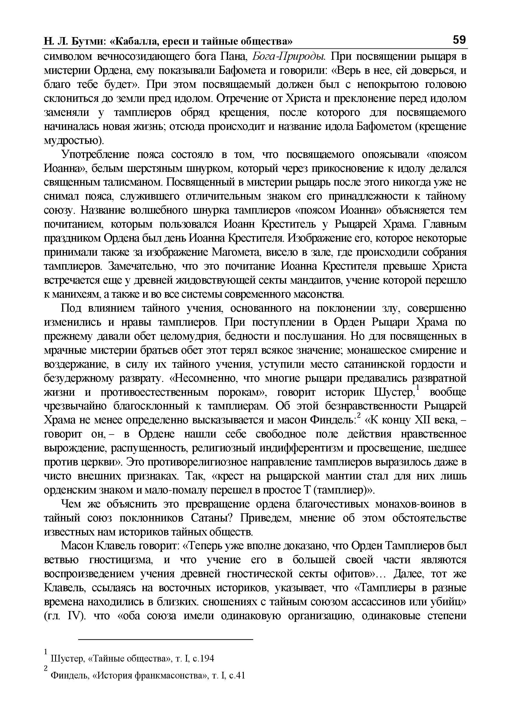http://se.uploads.ru/1kqtb.jpg