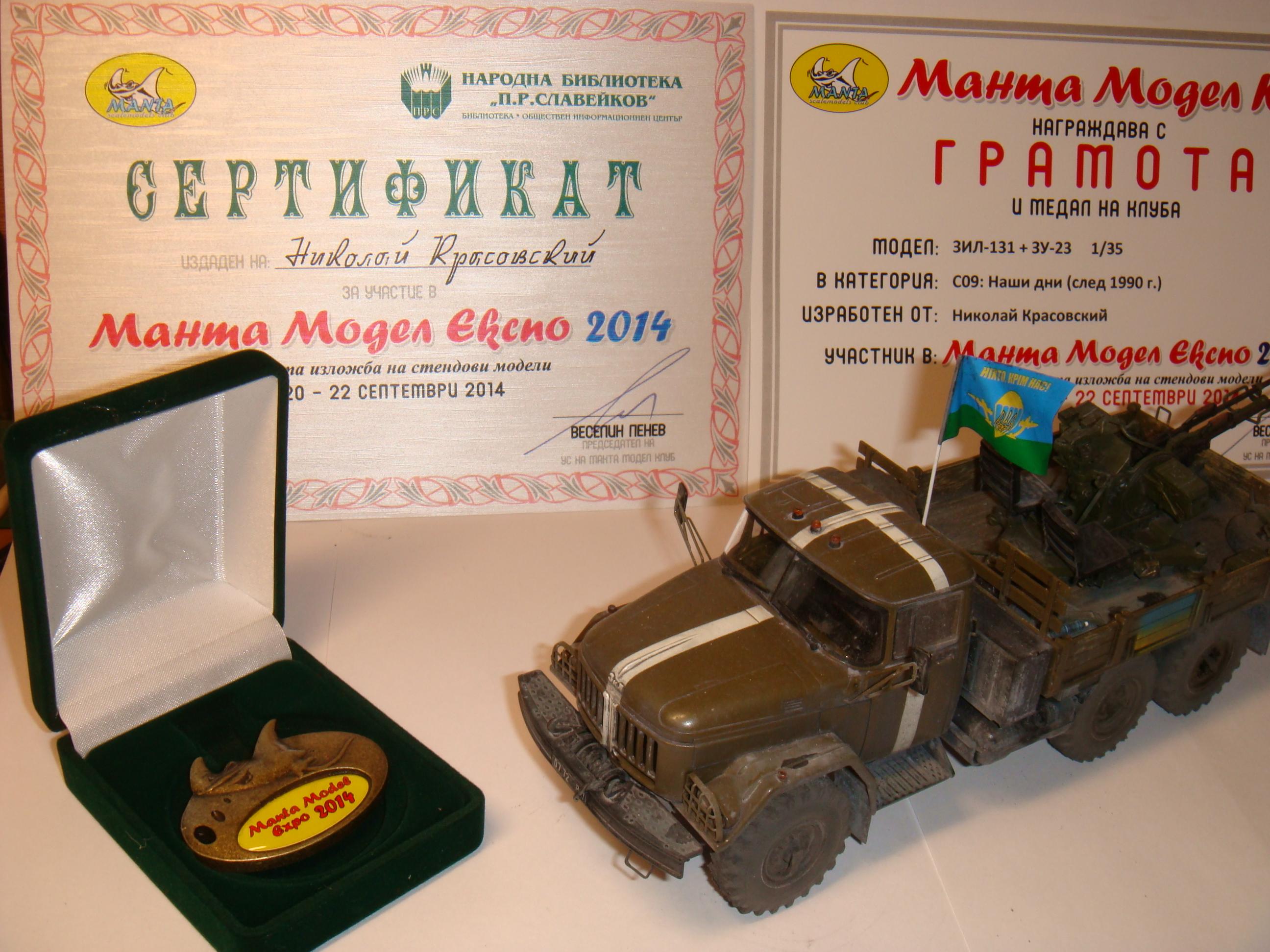 http://se.uploads.ru/1pyfI.jpg