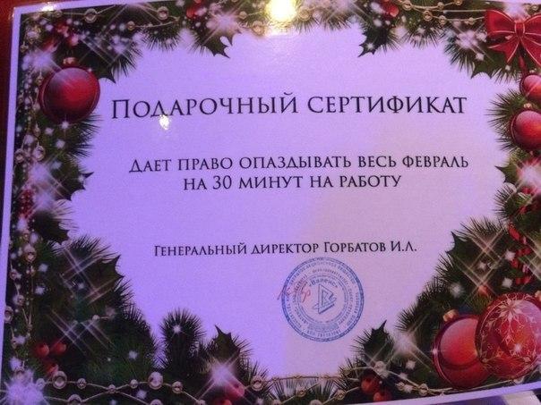 http://se.uploads.ru/1wBMZ.jpg