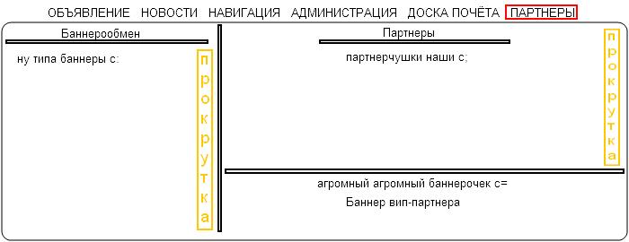 http://se.uploads.ru/27nT1.png