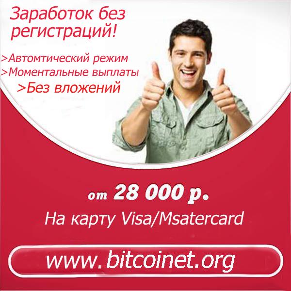 http://se.uploads.ru/29kaQ.jpg