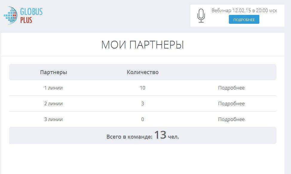 http://se.uploads.ru/2CWLz.jpg