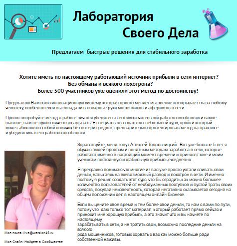 http://se.uploads.ru/2WGc7.png