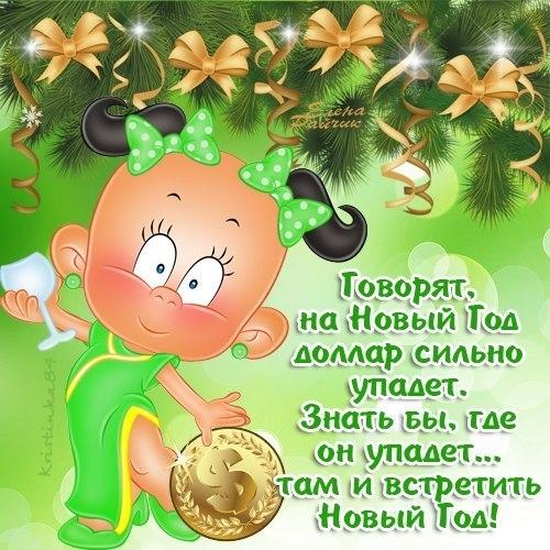 http://se.uploads.ru/2ZLW9.jpg