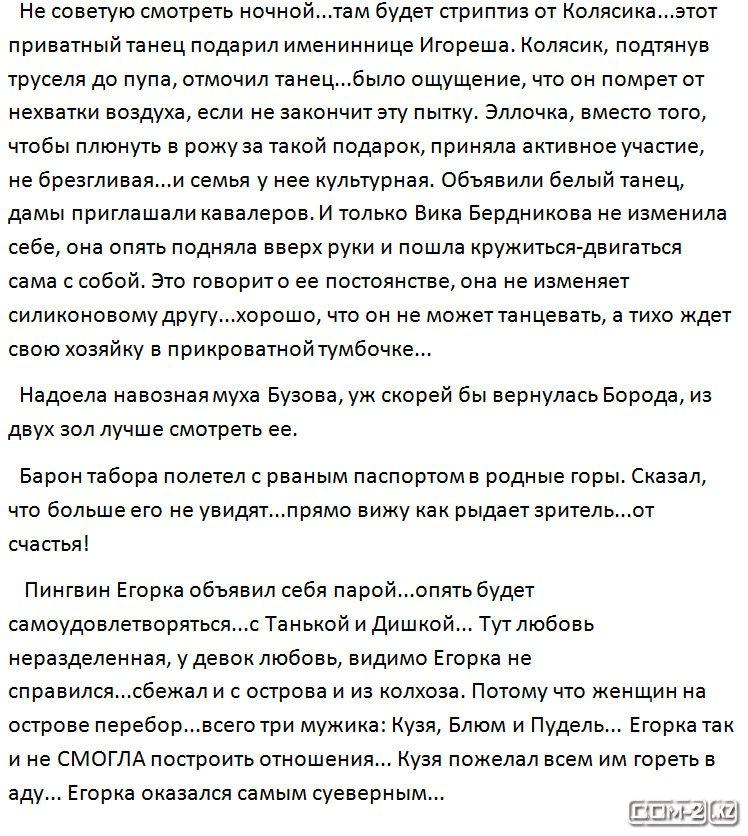 http://se.uploads.ru/2c03M.jpg