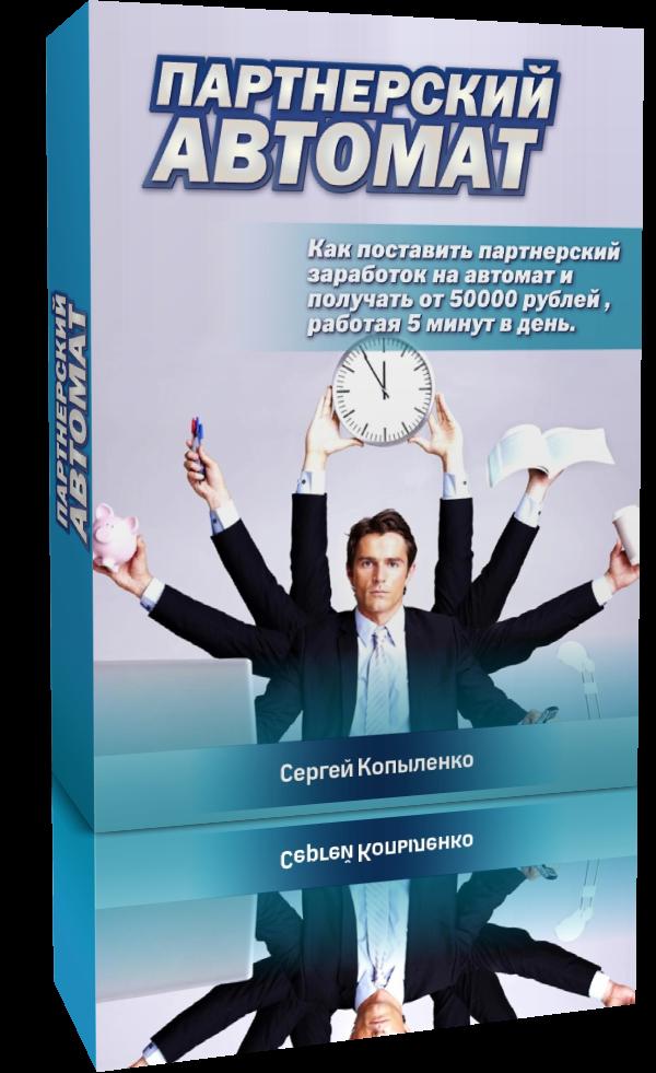 http://se.uploads.ru/2dK18.png