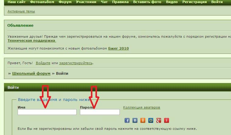 http://se.uploads.ru/2kAJT.jpg
