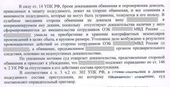 http://se.uploads.ru/31ZdM.jpg