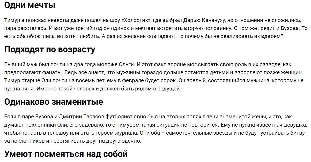 http://se.uploads.ru/361rX.jpg