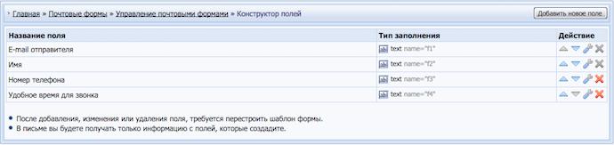 http://se.uploads.ru/37FpC.png