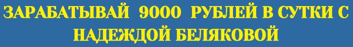 http://se.uploads.ru/3MvBj.png