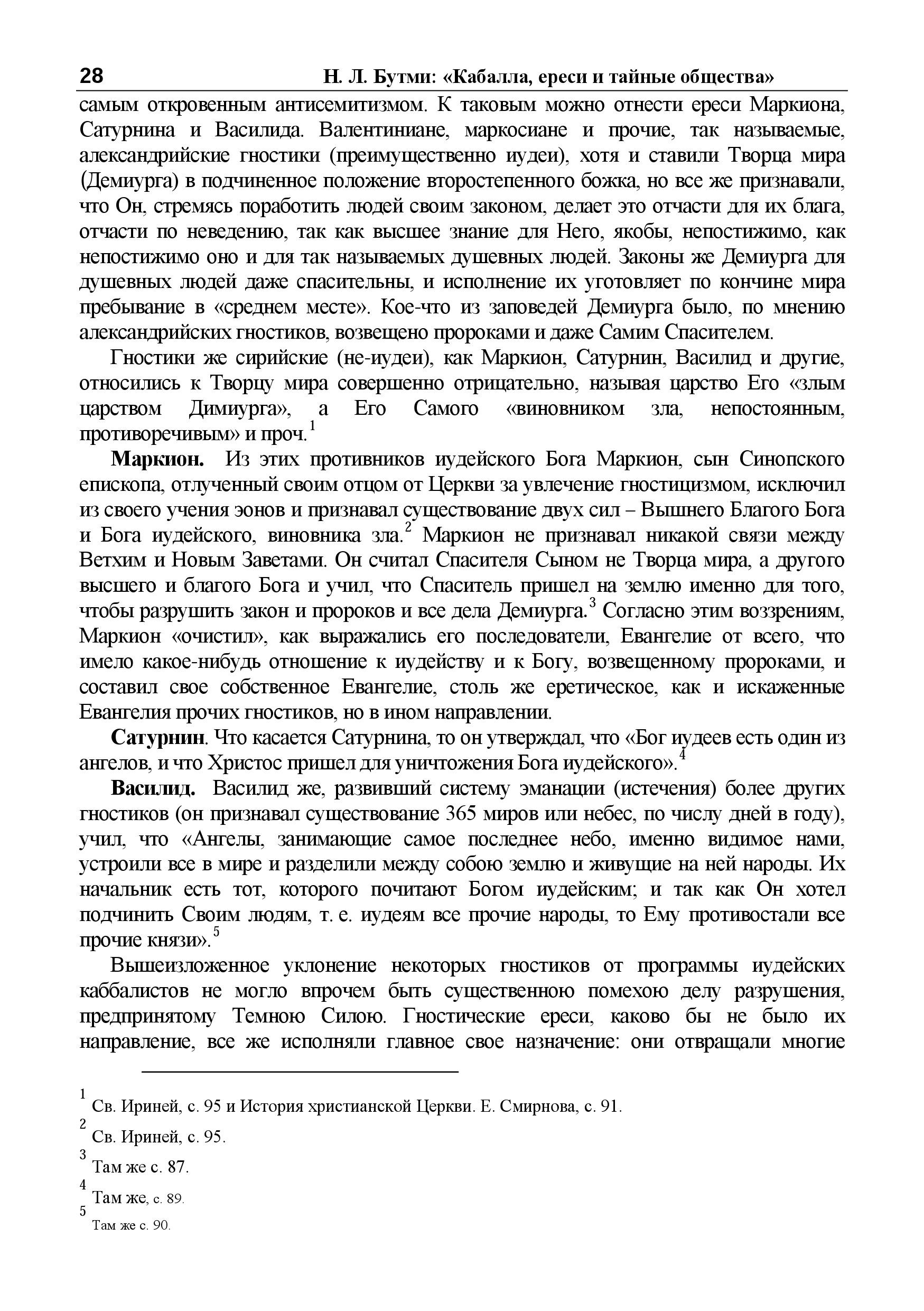 http://se.uploads.ru/3RCFz.jpg