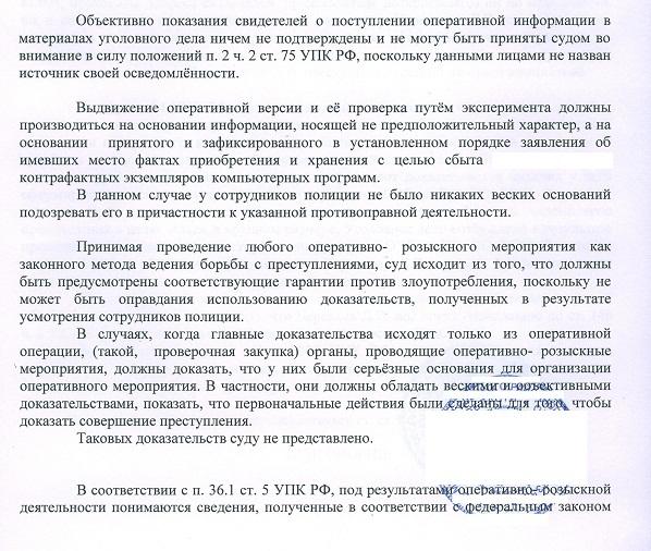 http://se.uploads.ru/3Rnag.jpg