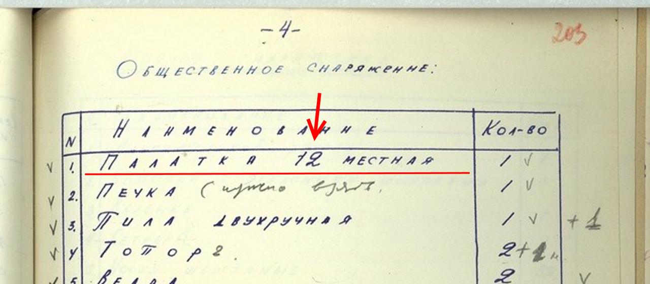 http://se.uploads.ru/3b7aC.png