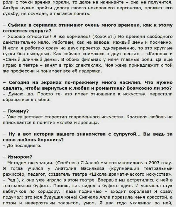 http://se.uploads.ru/3tZAl.jpg
