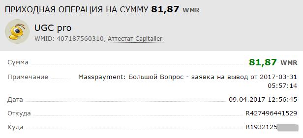 http://se.uploads.ru/4D0nH.png