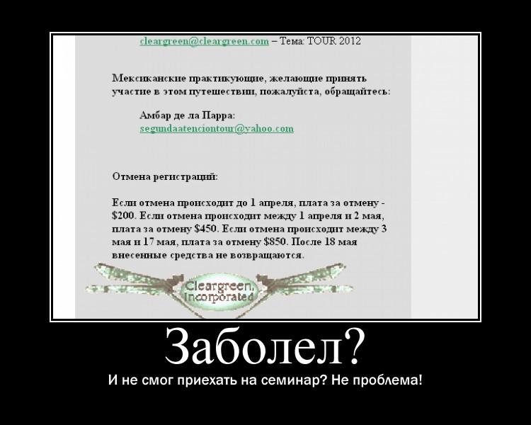 http://se.uploads.ru/4DFmp.jpg