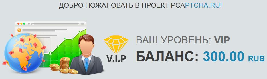 http://se.uploads.ru/4FYCh.png