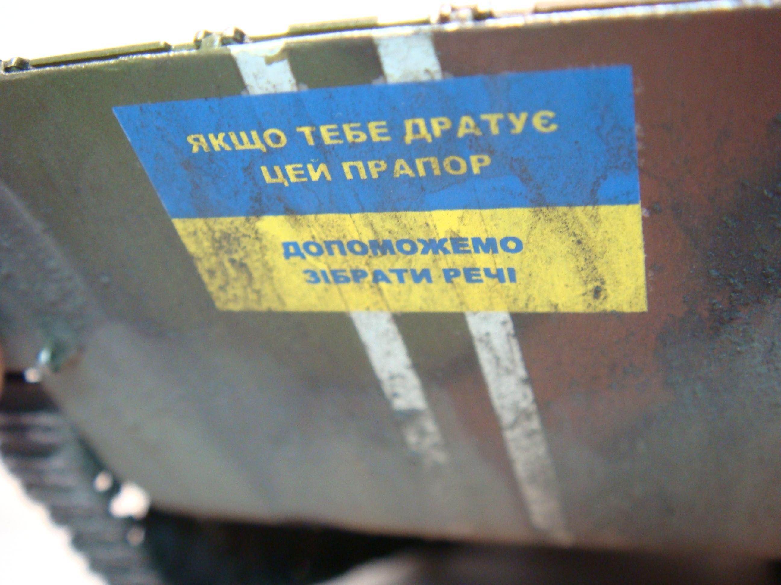 http://se.uploads.ru/4LAU3.jpg