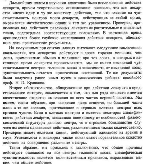 http://se.uploads.ru/4QAk5.jpg