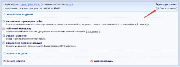http://se.uploads.ru/4SmhE.png