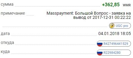 http://se.uploads.ru/4Ss75.jpg