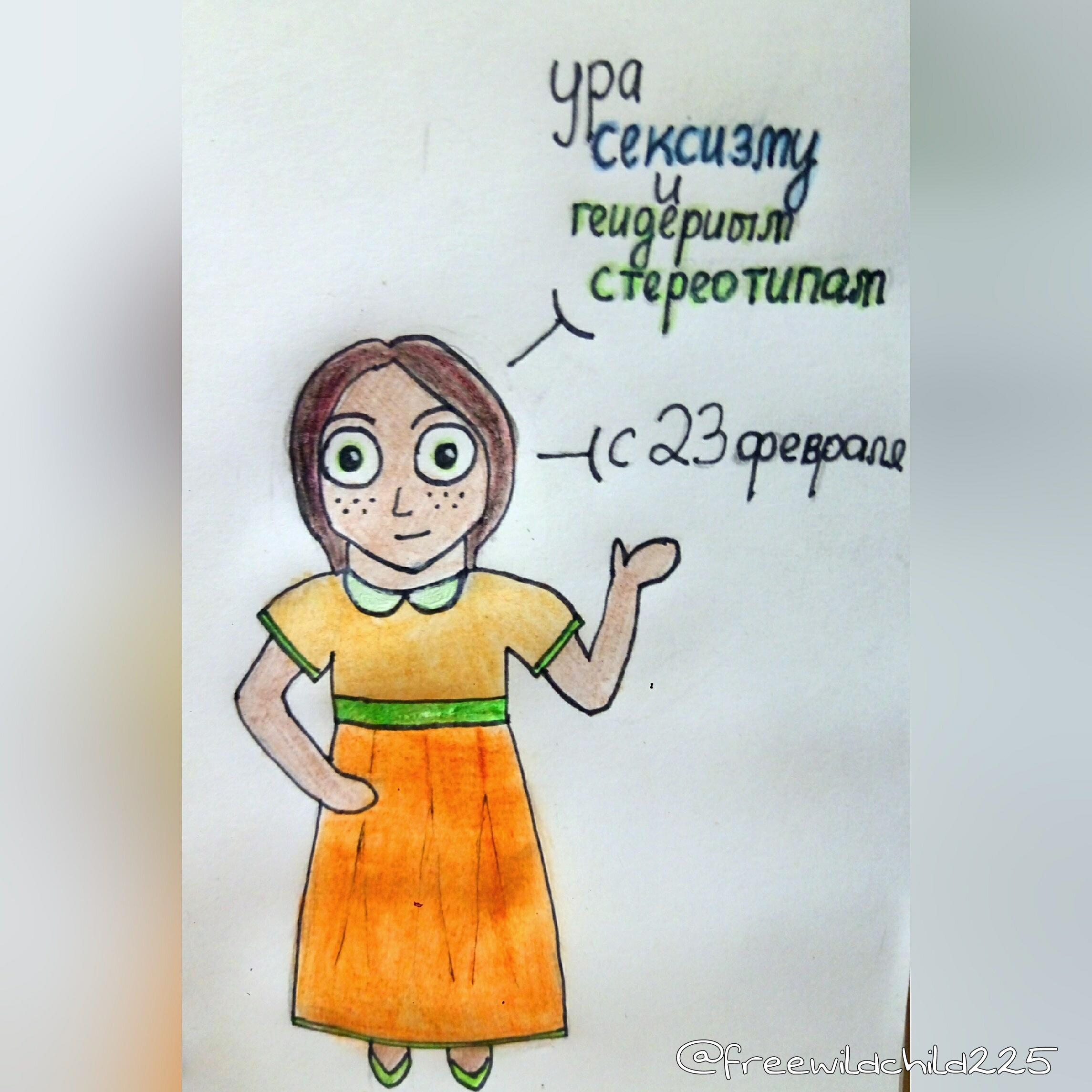 http://se.uploads.ru/4b39P.png
