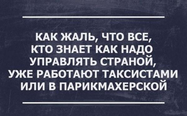 http://se.uploads.ru/4dQ0G.jpg