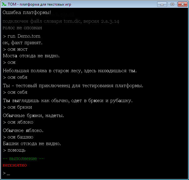 http://se.uploads.ru/4nroL.png