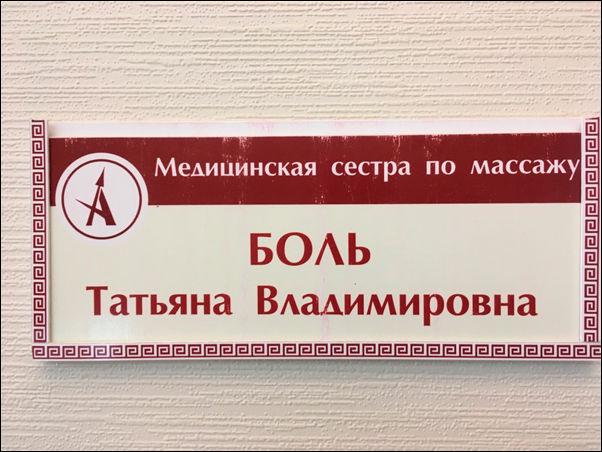 http://se.uploads.ru/53CFT.jpg
