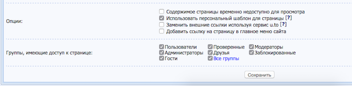 http://se.uploads.ru/5MF2y.png