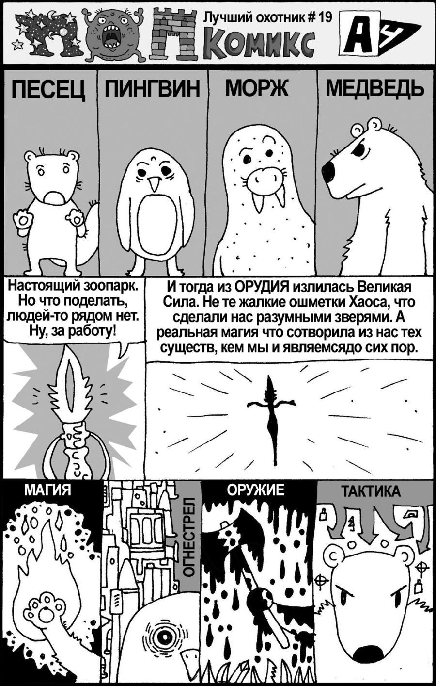 http://se.uploads.ru/5NCvh.jpg