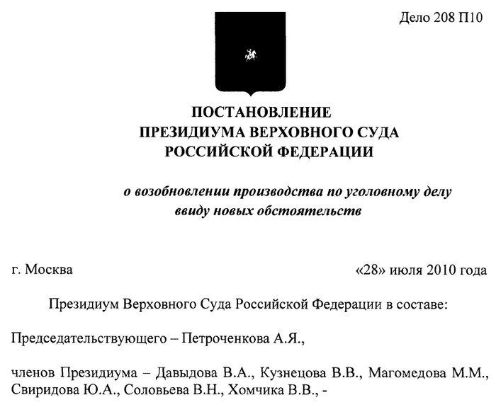 http://se.uploads.ru/5Qgar.jpg