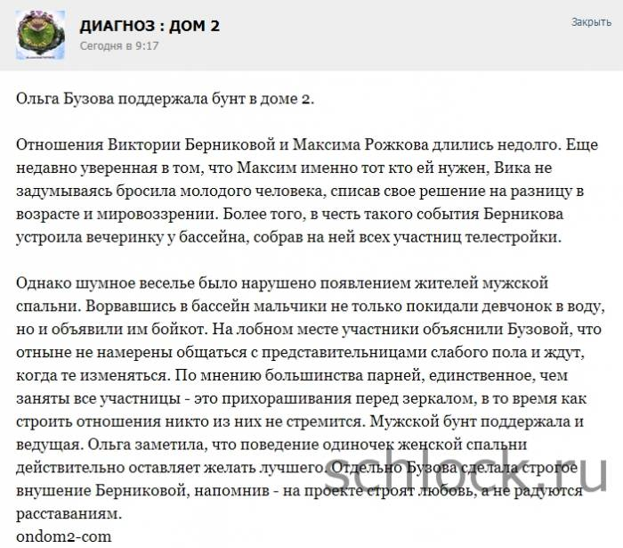 http://se.uploads.ru/5UkTE.jpg