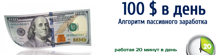http://se.uploads.ru/5WEGJ.png