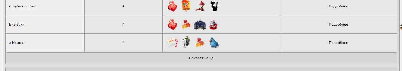 http://se.uploads.ru/5jn3y.png